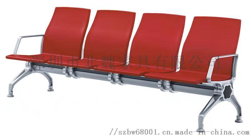 排椅、公共座椅、公共椅、铝合金PU排椅98527645