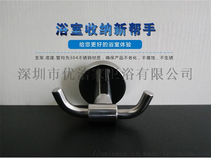 G172-雙衣鉤詳情_02.jpg