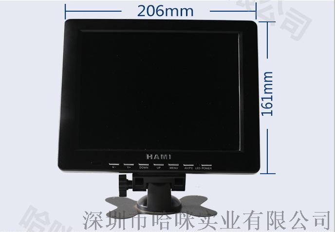 哈咪8寸H8002工業級液晶顯示器小尺寸工業顯示器59649975