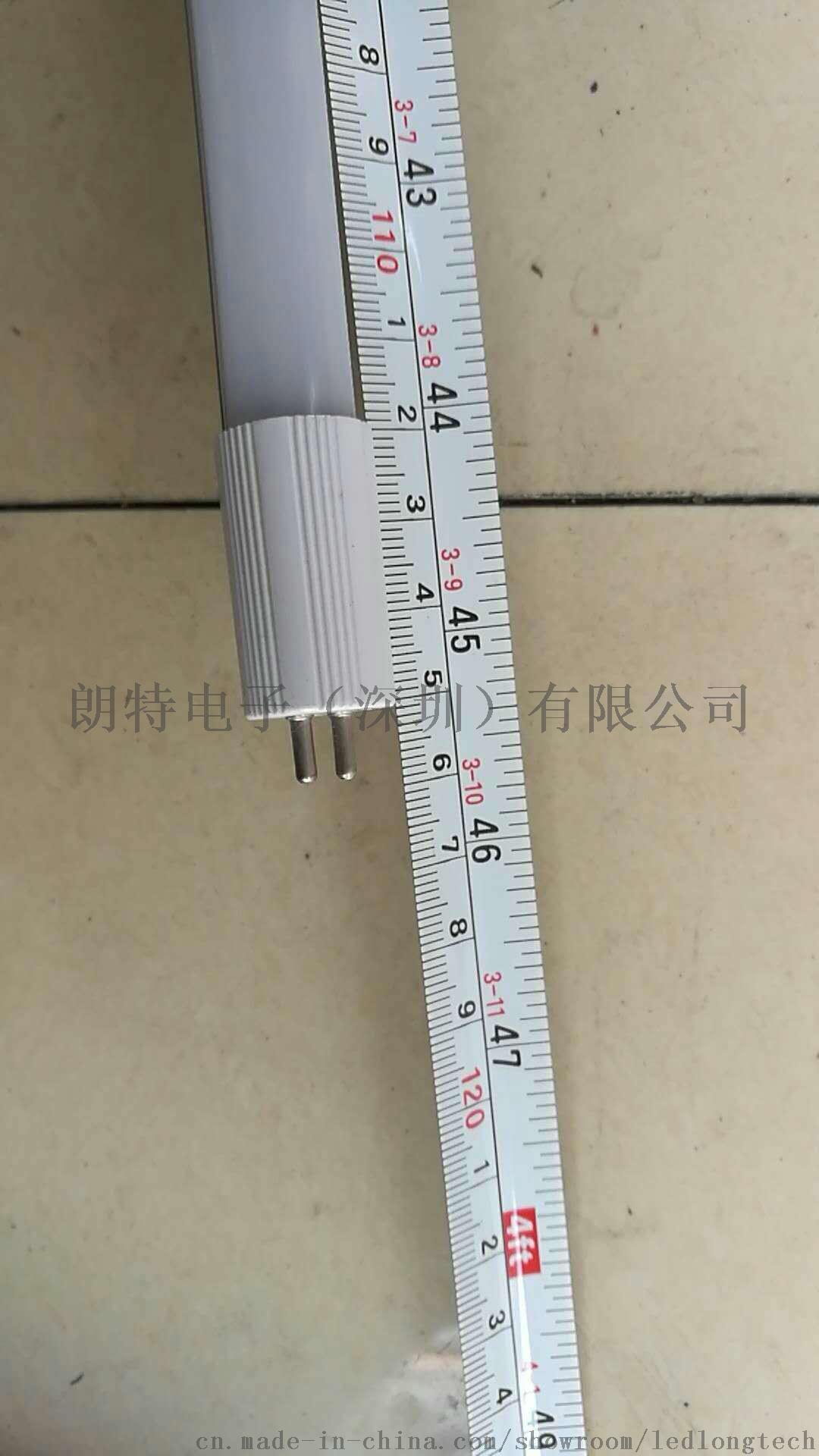T5led灯管-1