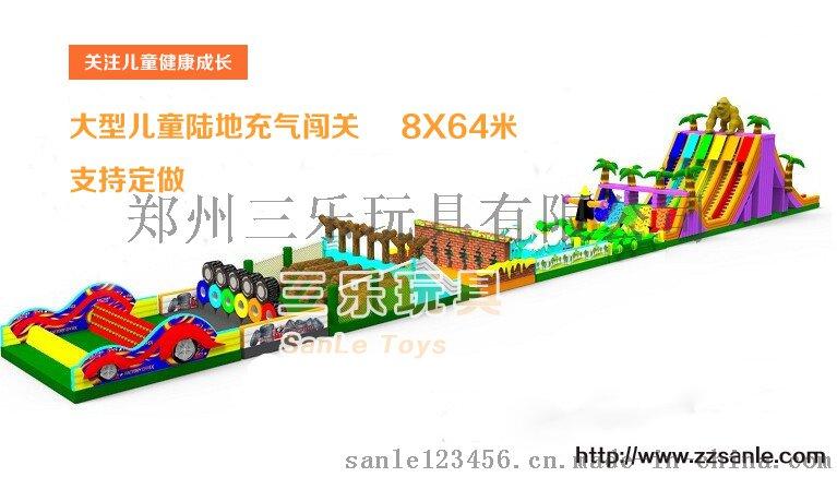 江蘇鎮江新款兒童充氣城堡玩具廠定製40582752