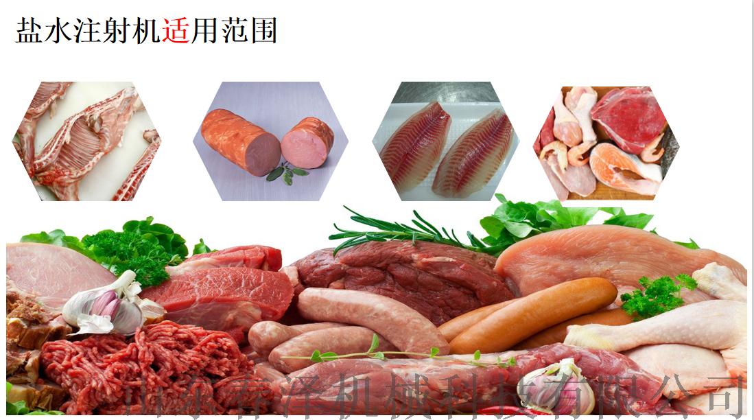 驴肉盐水注射机 肉制品盐水注射机70271342