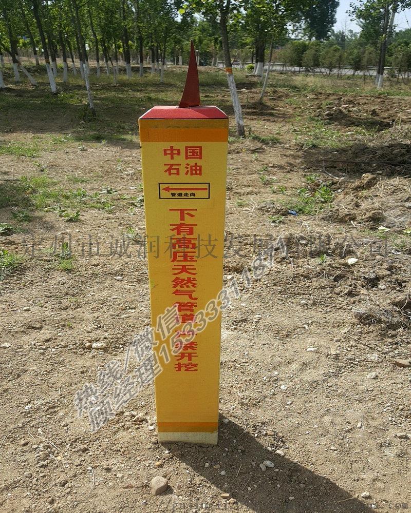 shh5-28中国石油.jpg