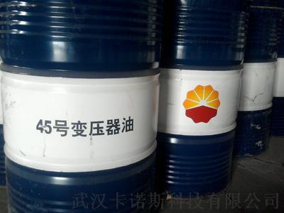 襄阳优质25号变压器油 昆仑总代理65947665
