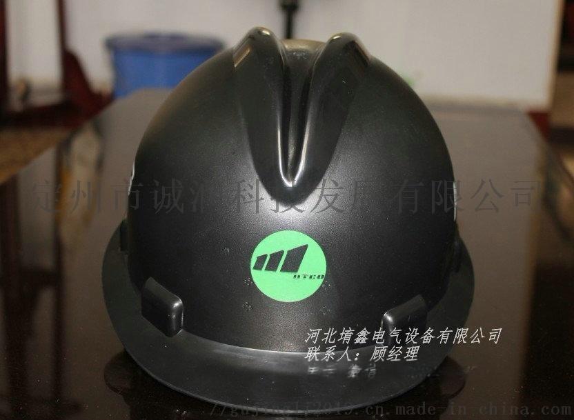 大字安全帽大V型.jpg