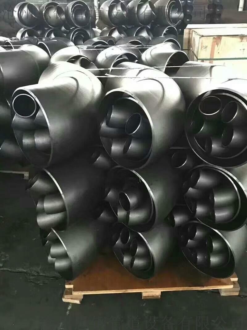 短半径对焊弯头现货供应806833885