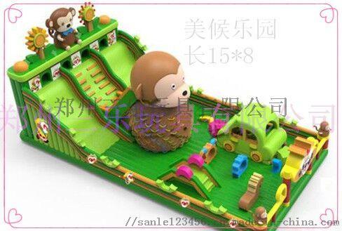 猴子滑梯.jpg