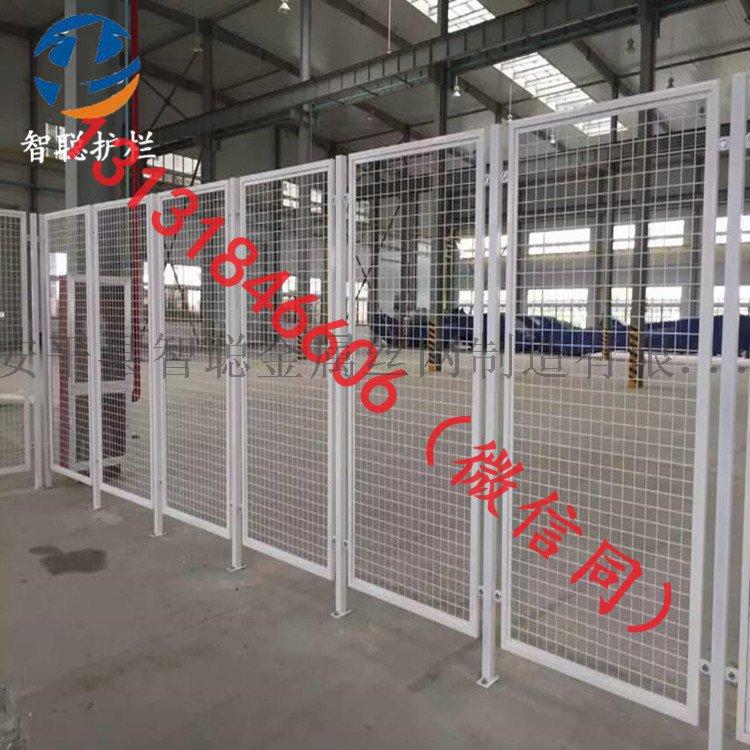 车间安全网厂家 自动化设备安全防护网定做742587362