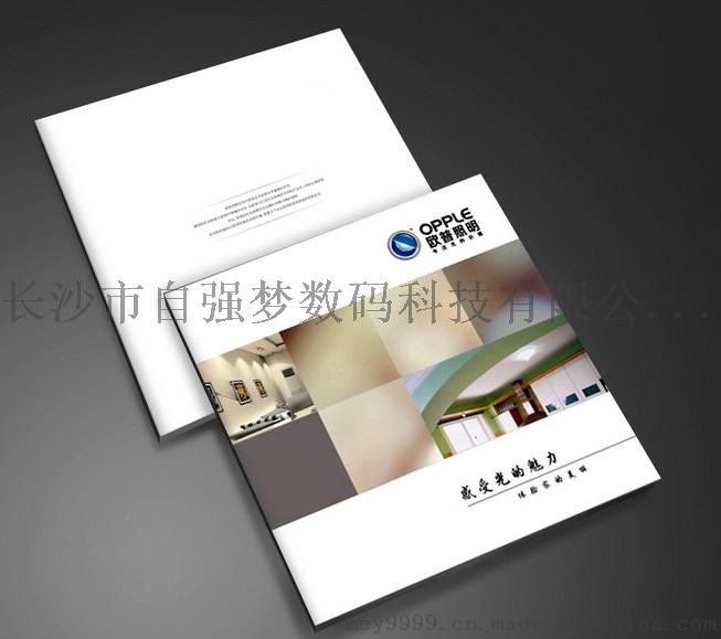 适合印刷产品说明书用的专业彩页印刷机限时促销782854125