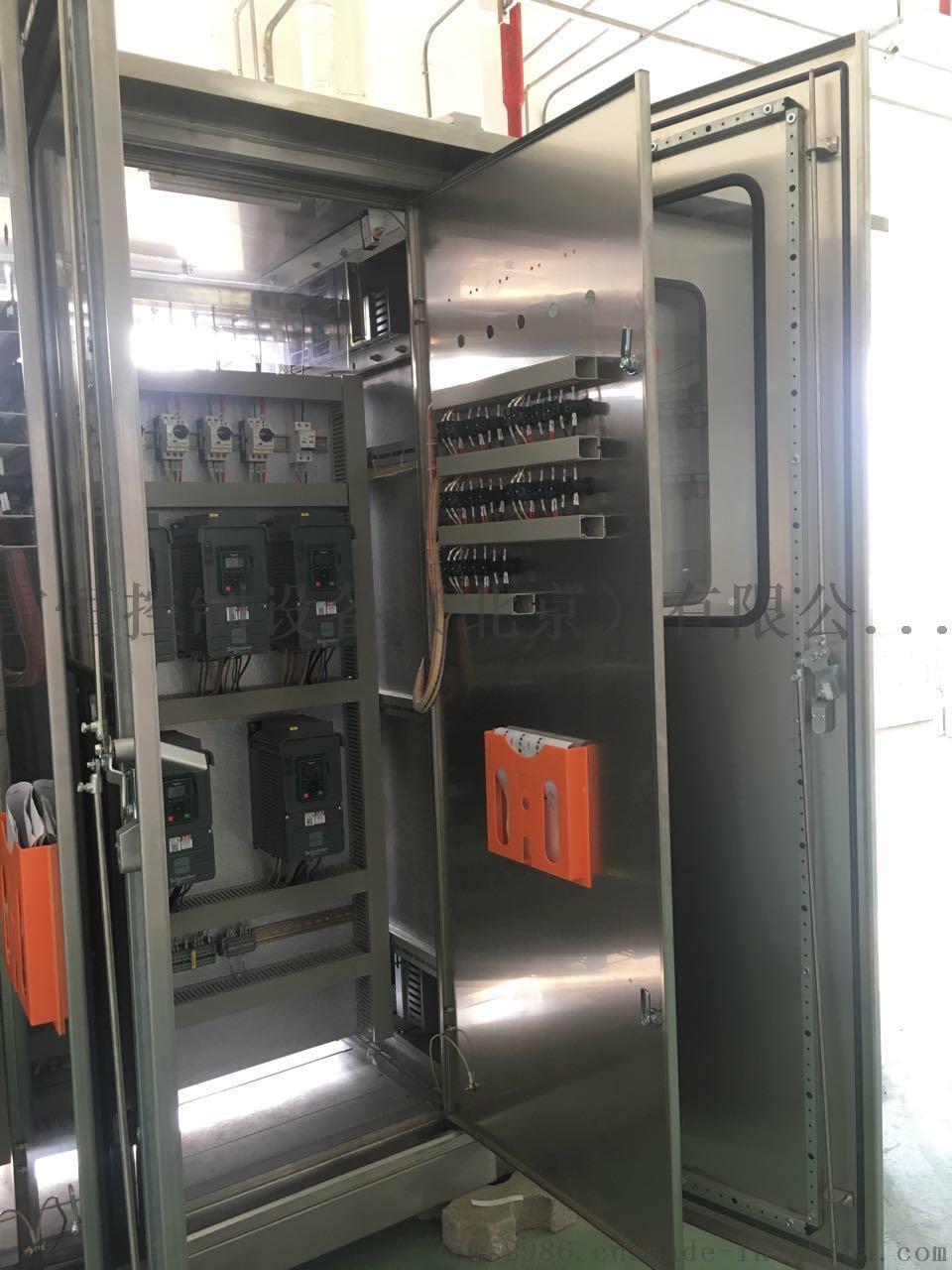北京空调变频器控制柜794181215