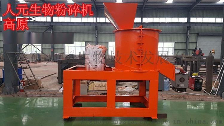 優質高產立式粉碎機一級供貨商754957642
