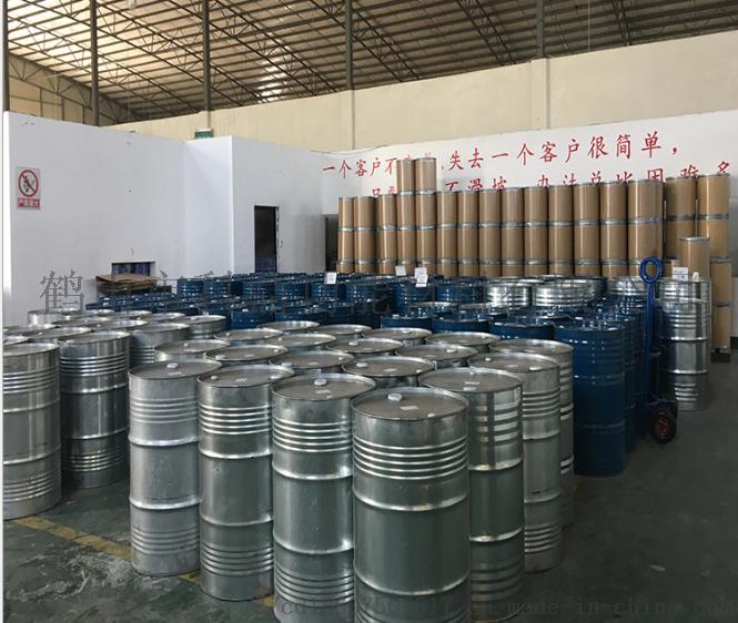 生产供应醇溶木器封闭底树脂丙烯酸树脂低味环保醇溶89161745