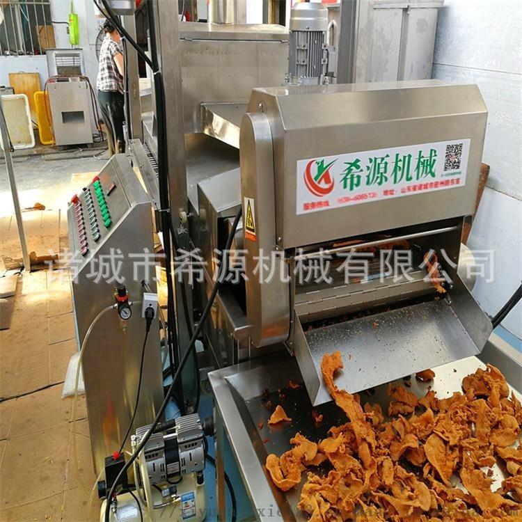 正新鸡排油炸机 小型鸡排上浆裹粉油炸生产线105156512