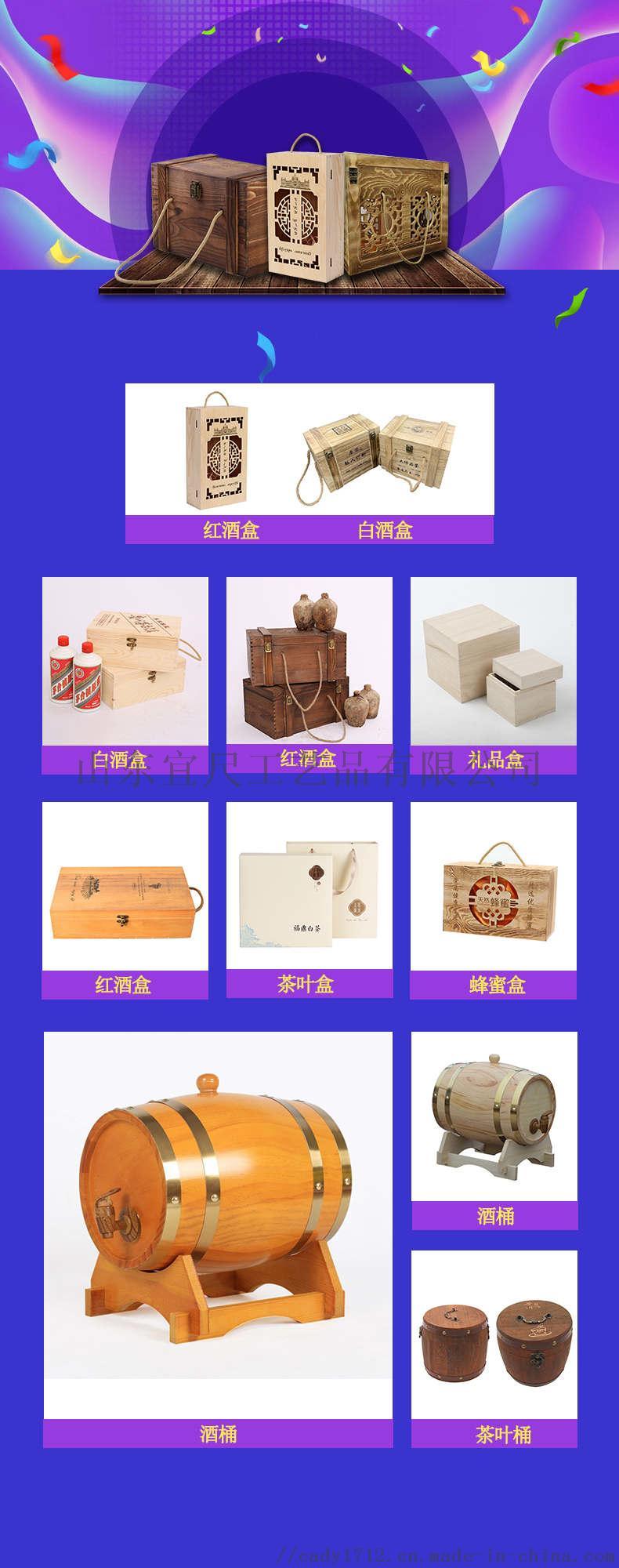 盒子.jpg