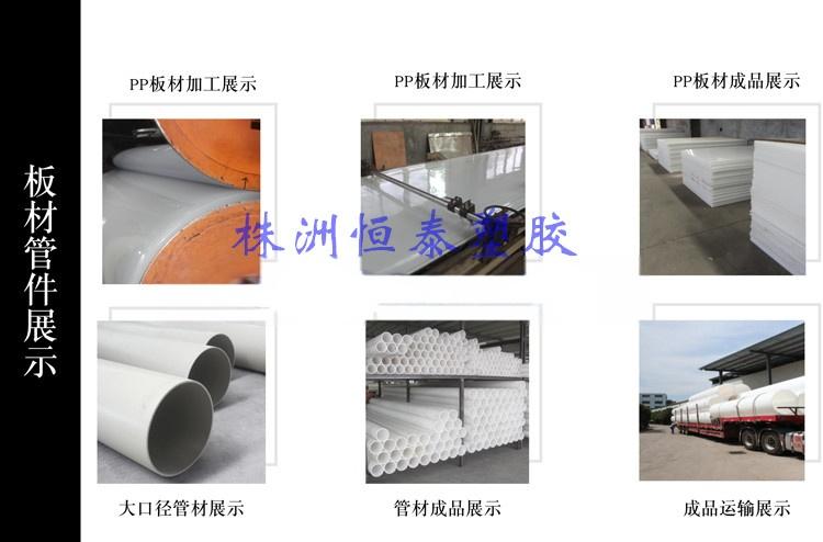 聚丙烯PP离子交换柱 离子交换树脂柱 塑料交换柱133737805