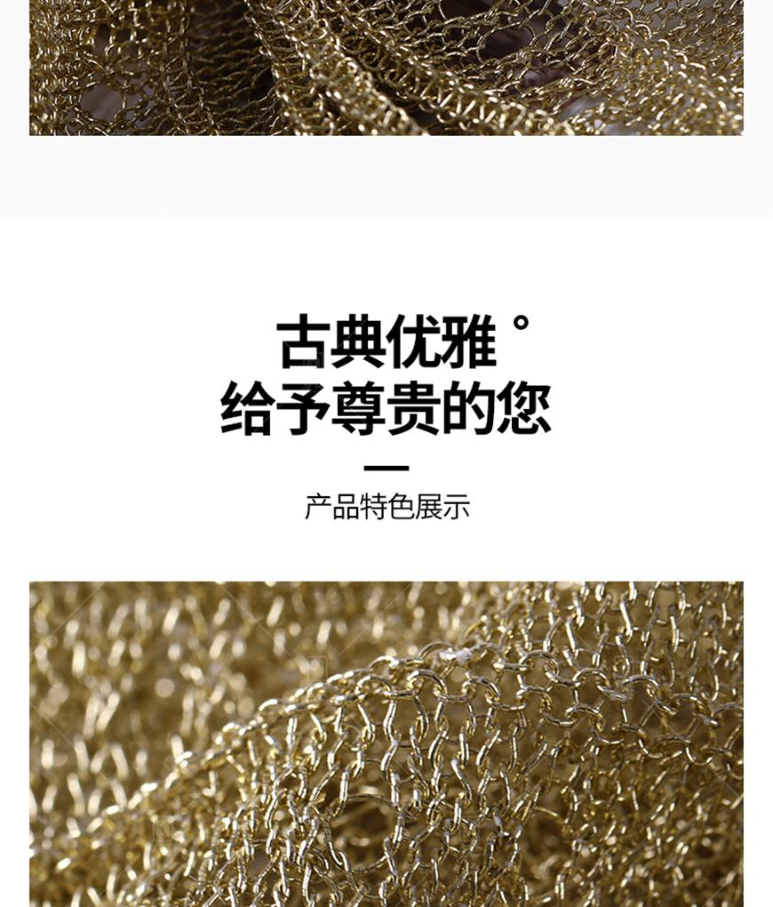 特种双包金银线详情_08.jpg