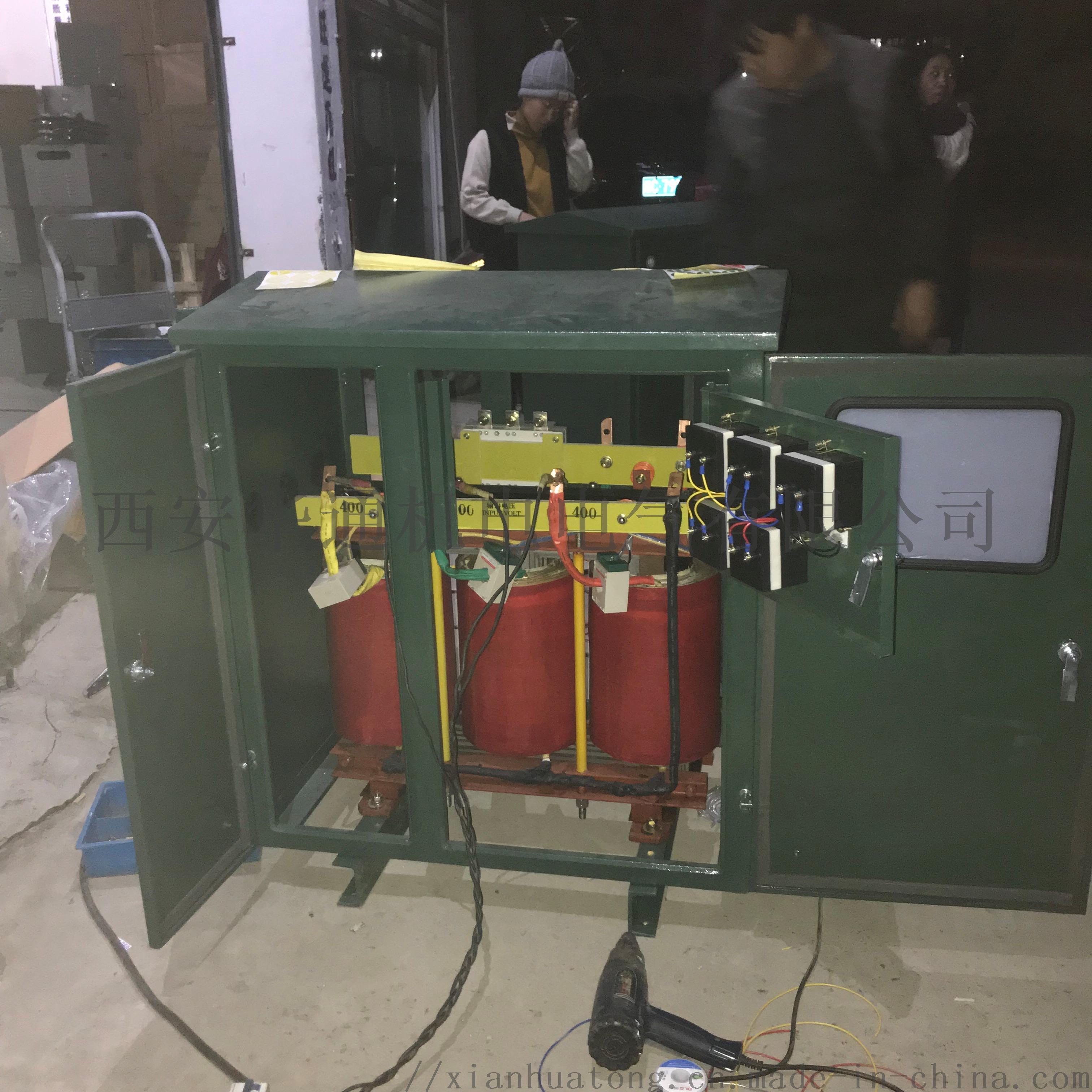 隧道遠距離專用升壓器SSG-200KVA變壓器836232535