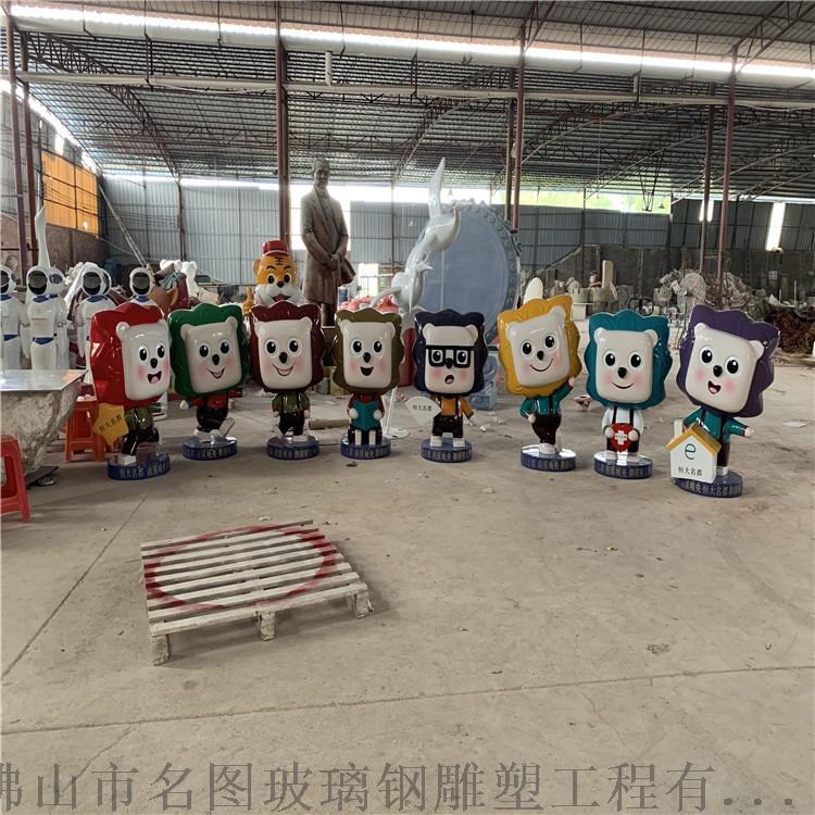 江门玻璃钢学校卡通雕塑 玻璃钢卡通公仔雕塑859702125