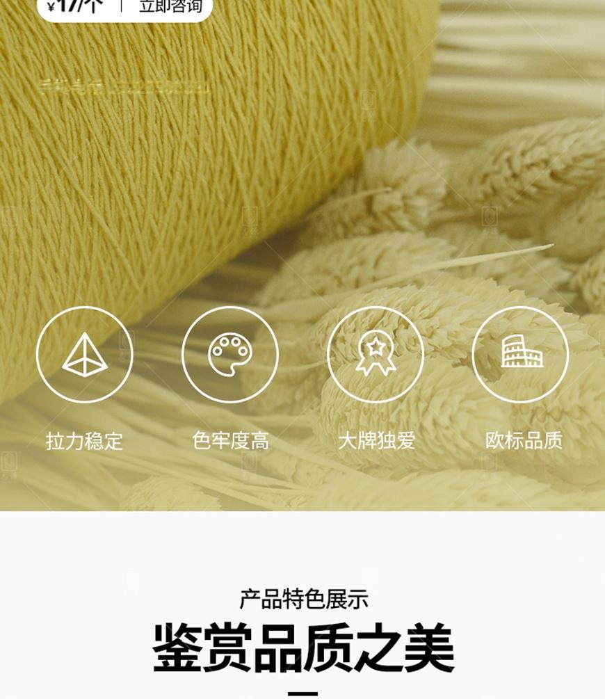 90号-锦纶橡筋线详情_02.jpg