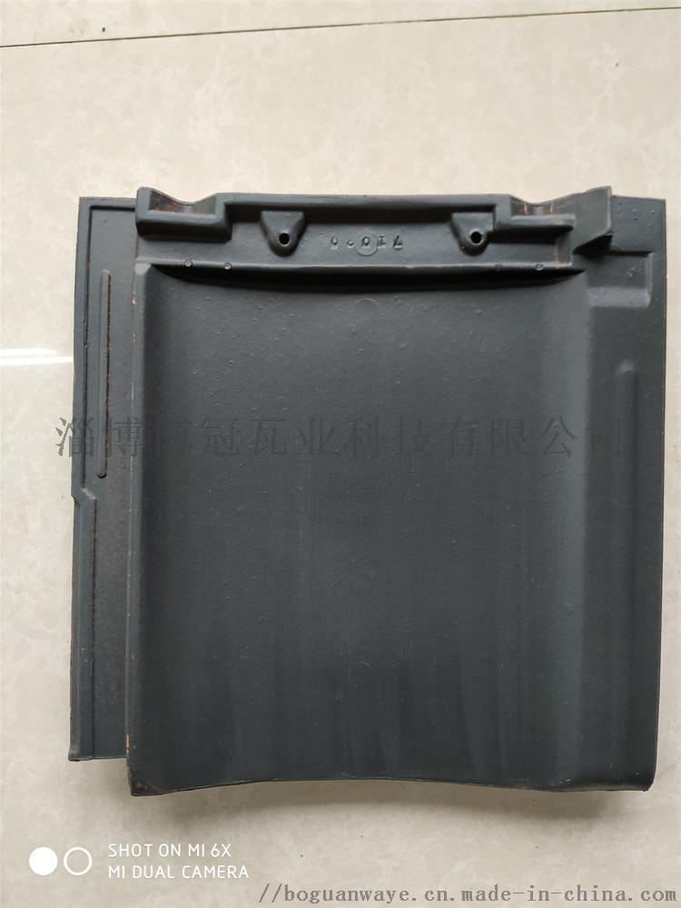T型法式平板瓦 J型日式和瓦 U型 平板瓦展示899449975