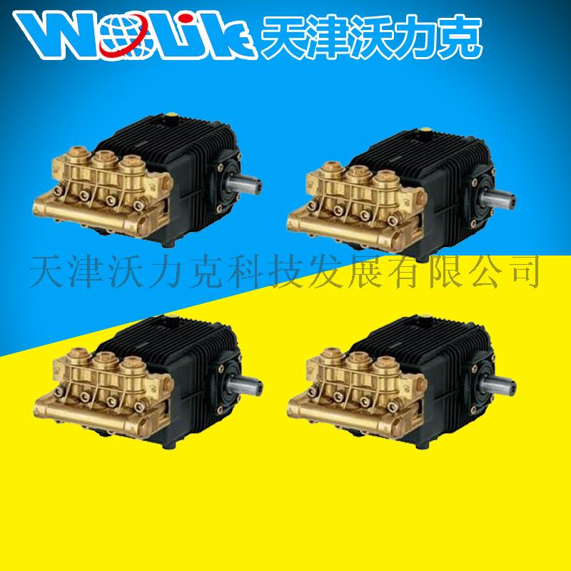 沃力克高压泵高压陶瓷柱塞泵101011902