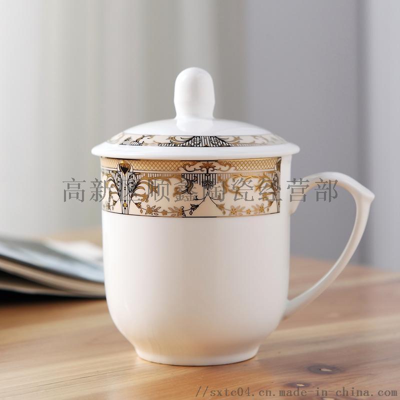 旅遊紀念品茶杯加二維碼定製 (7).jpg