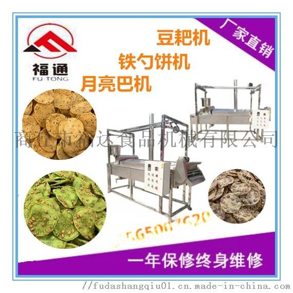 株洲豆饼机月亮巴机生产线豆巴机 - 副本.jpg