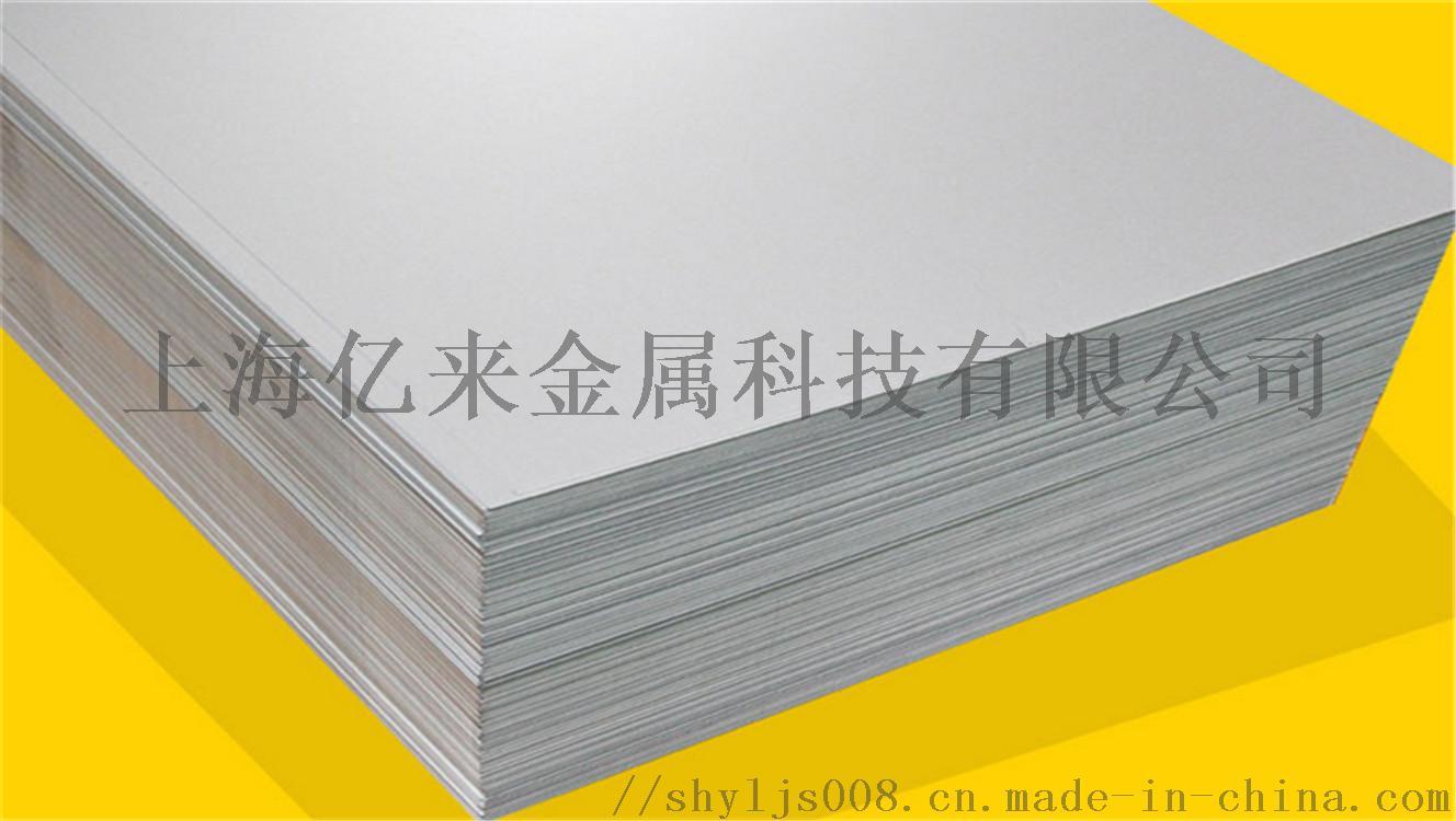 产品图片50.jpg