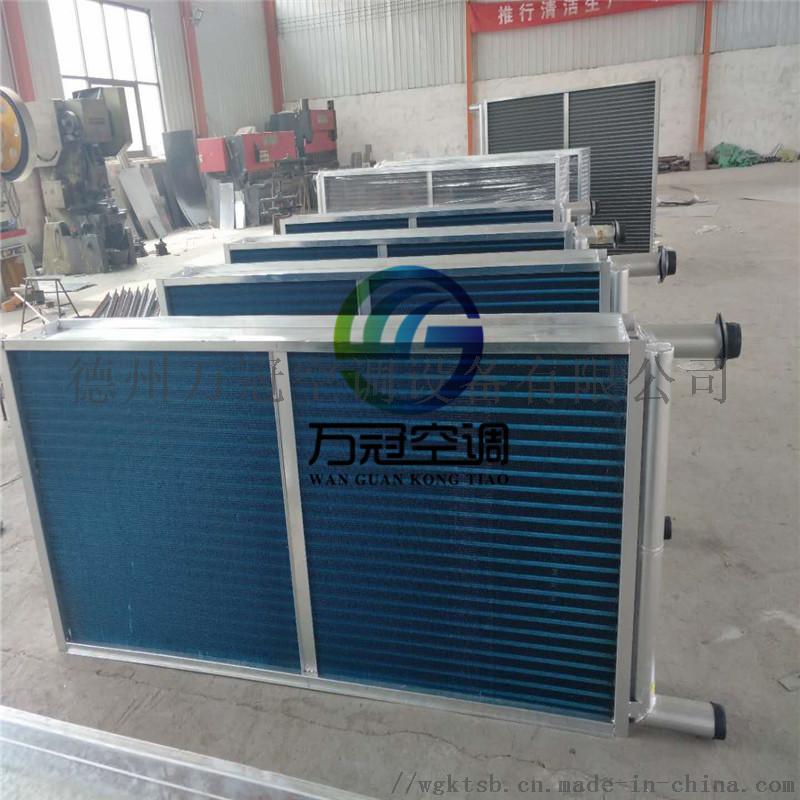 蒸發器,表冷器,冷凝器,散熱器777360902