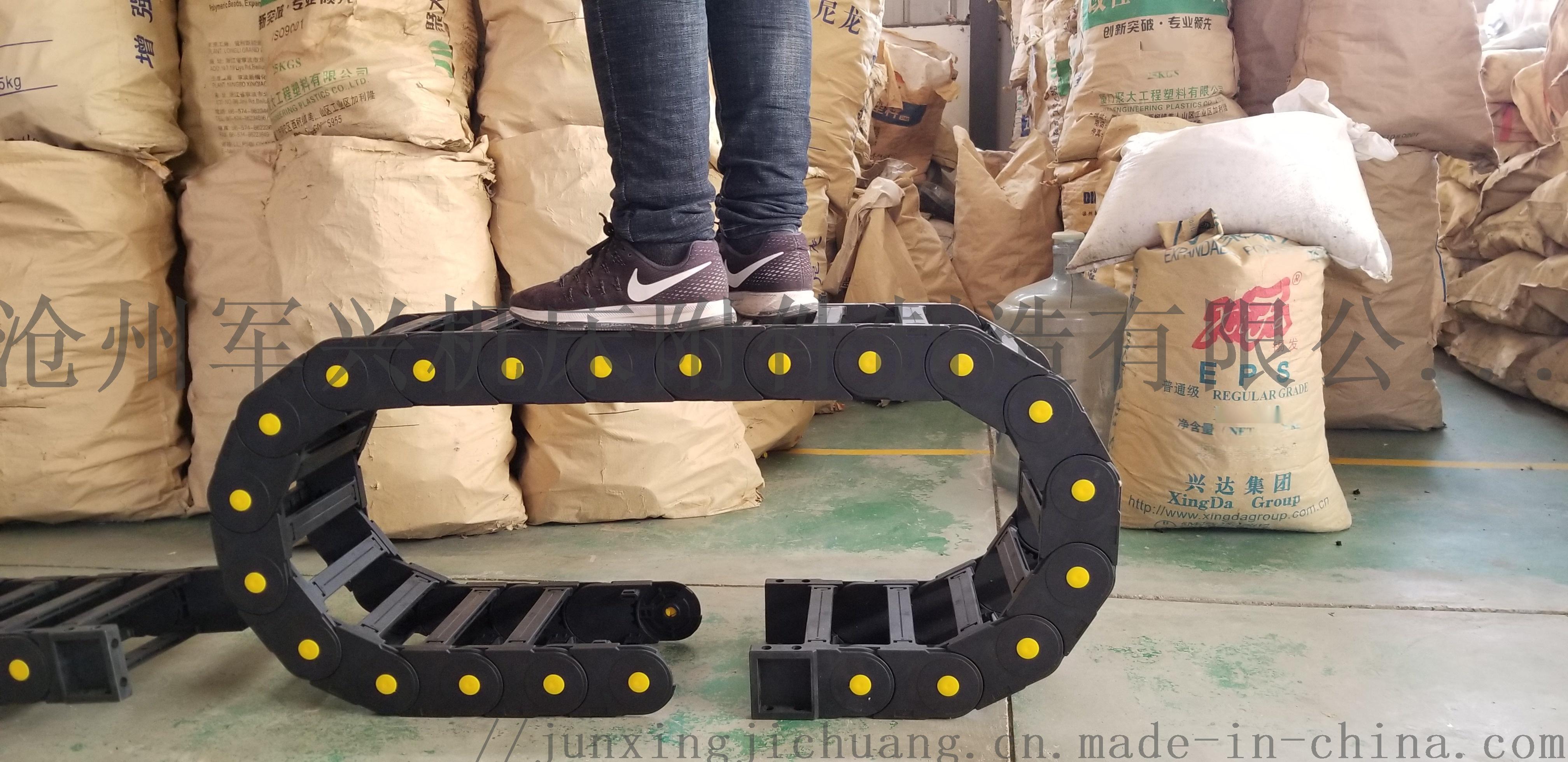 增强尼龙全封闭式塑料拖链 机械设备穿线塑料拖链815799382