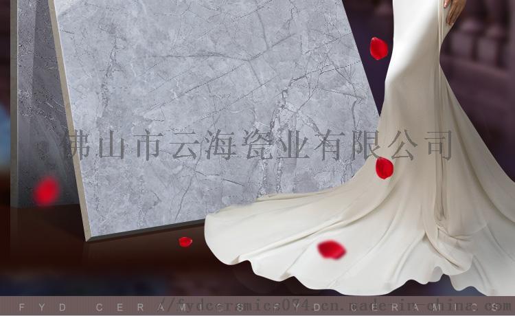 通體大理石-8_02.jpg