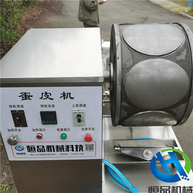 小型蛋皮机  燃气型蛋皮机 蛋皮机厂家直销129101612