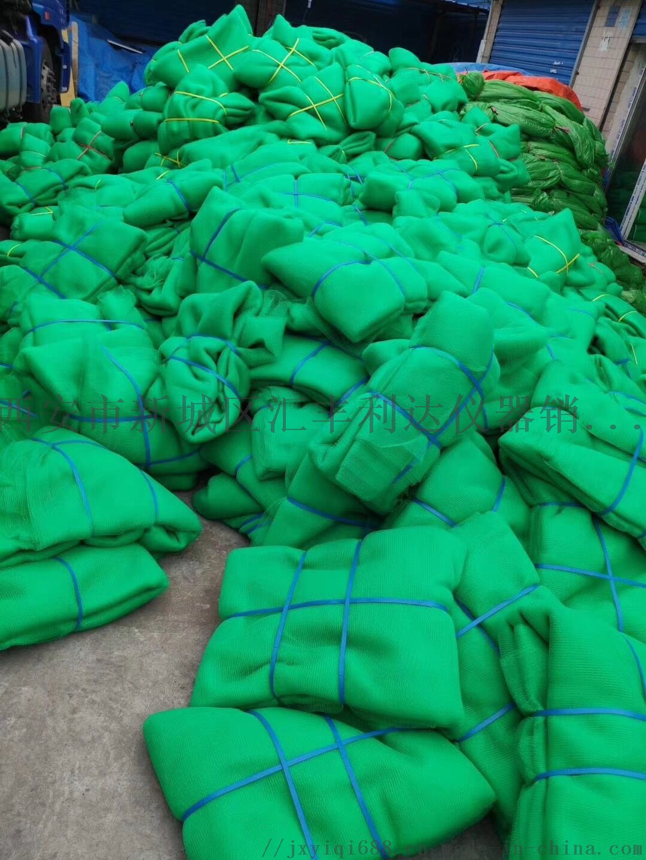 西安绿网防尘网盖土网13772489292110404175