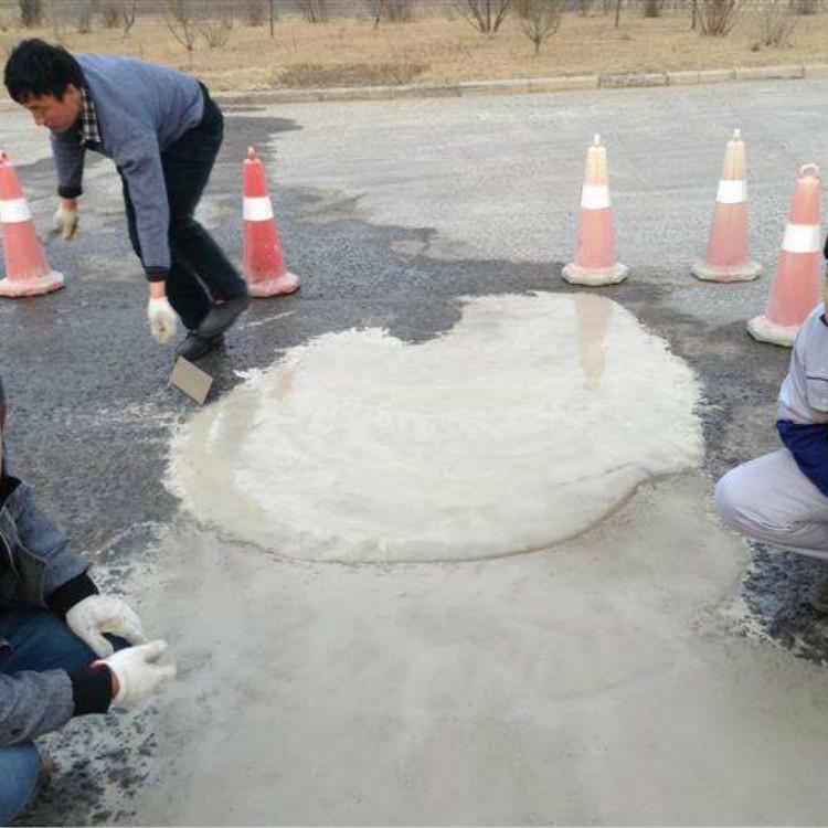 水泥修补料,路面裂缝处理,混凝土路面修补料857540325