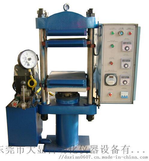 平板硫化仪3.jpg