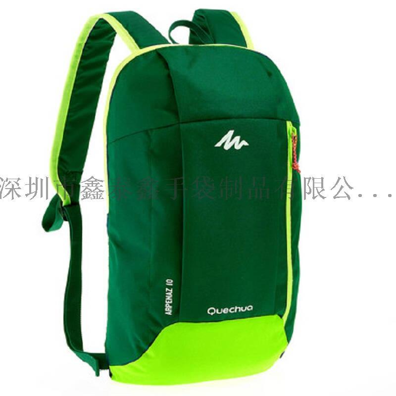 新款时尚休闲背包生产定制120111965