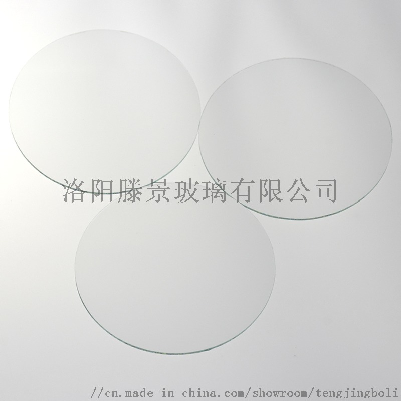 1圆片玻璃加工.jpg