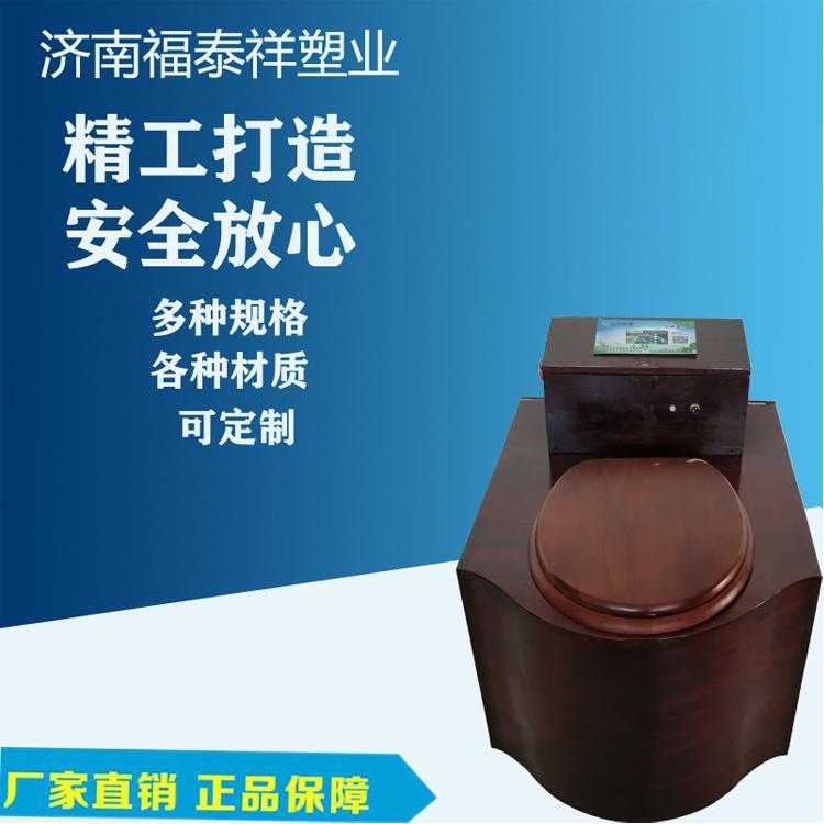 新木馬桶-3jpg.jpg