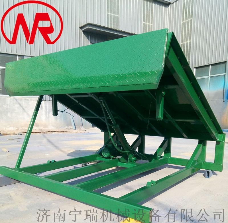 固定式登车桥 仓库装车平台  物流液压登车桥853226092