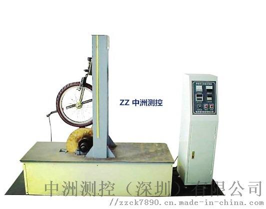 自行车前叉振动冲击试验机中洲测控厂家直销可定制836071695