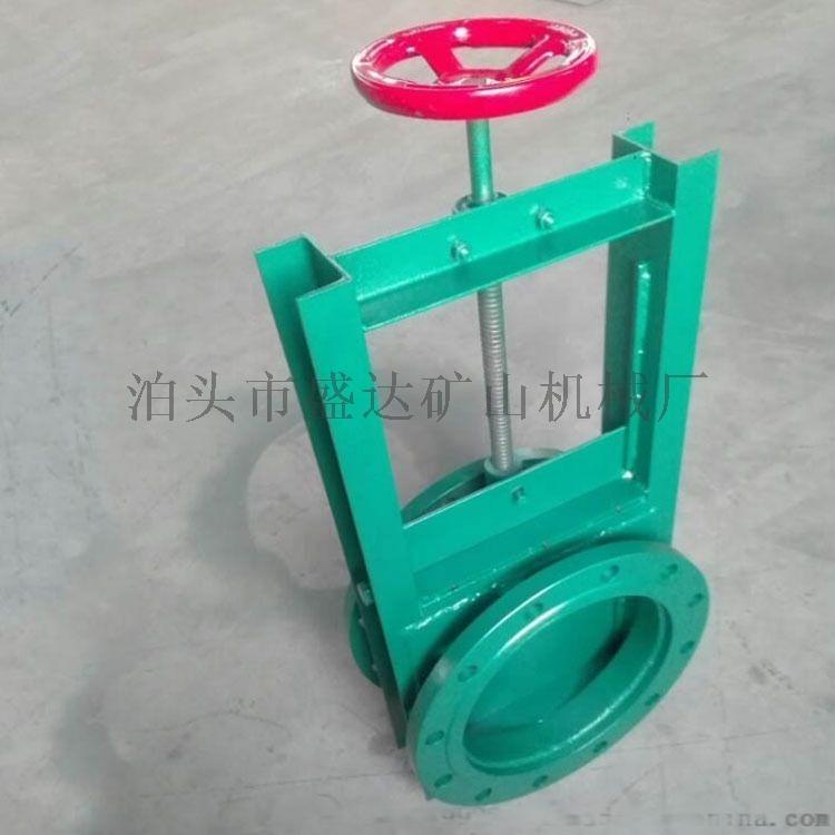 手动插板阀规格 手动螺旋闸阀厂家 专业生产插板阀829006462