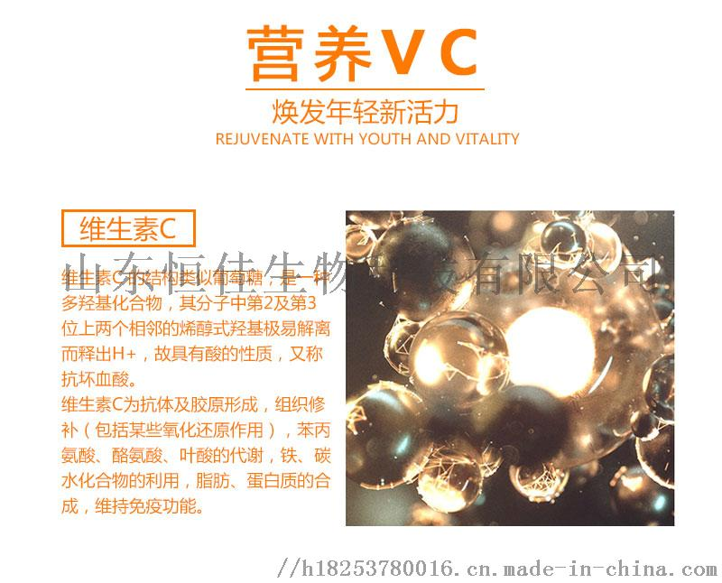 vc詳情 (3).jpg