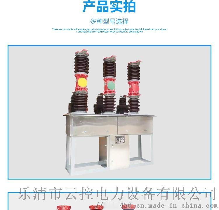 2_看圖王(44)_14.jpg