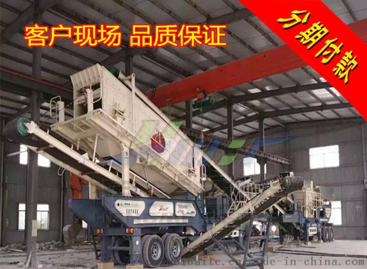 移动式破碎机移动制沙机粉碎机请到恒美百特品质保证厂价优89530762