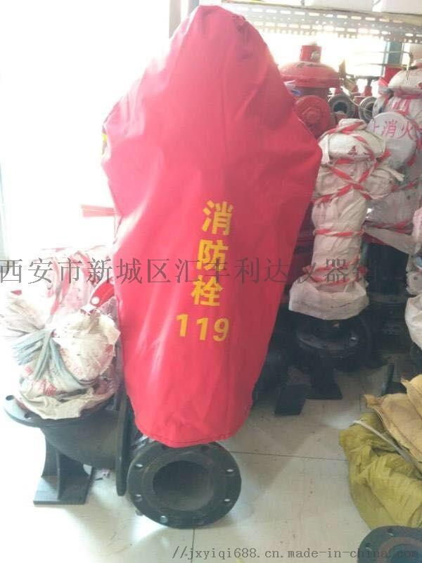 西安消火栓防冻保温罩13772489292801874625
