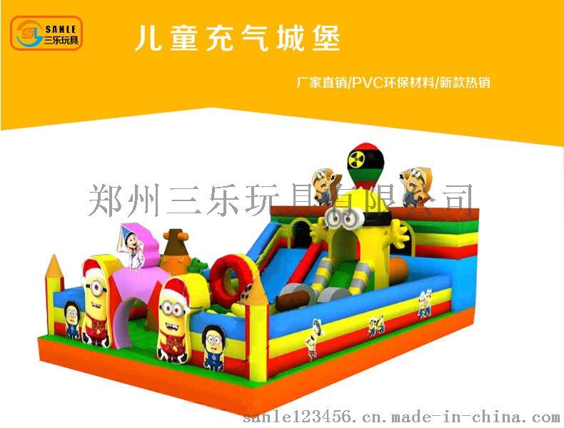 江蘇鎮江新款兒童充氣城堡玩具廠定製40582442