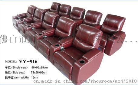 供应头等太空舱电动伸展沙发,影院专用沙发769699525
