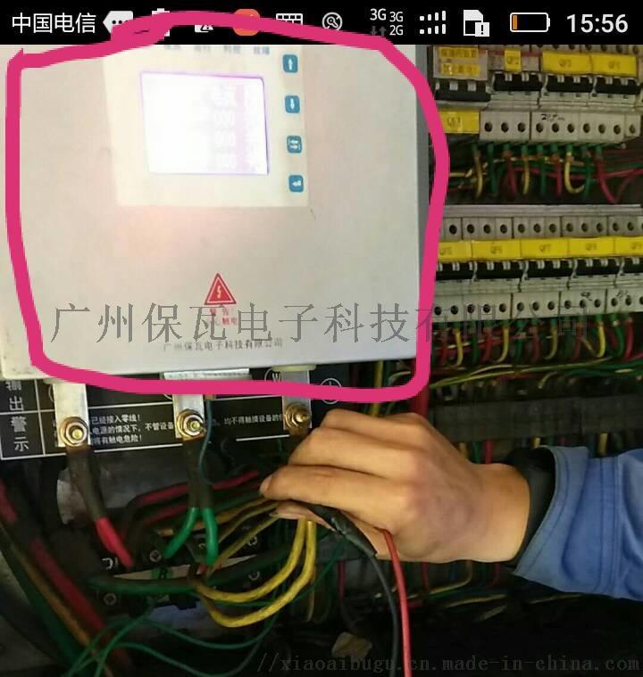 保瓦博士SJD-LD-50 路灯智能控制器798071895