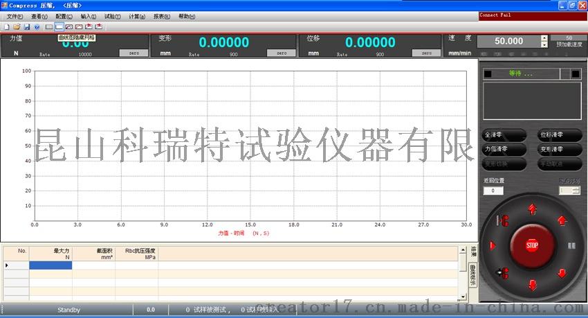 江苏科瑞特拉力试验机58137535