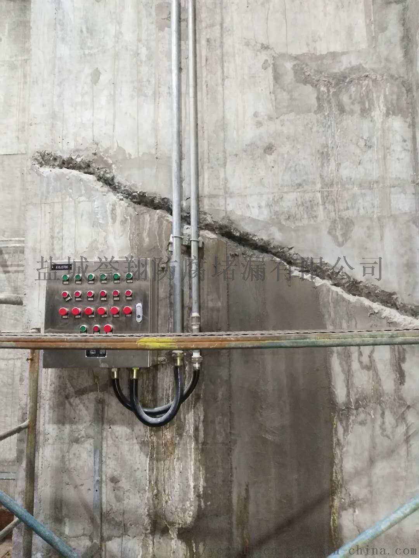 济南地下室连通口伸缩缝带水堵漏98290052